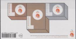 Netherlands 2016 Rio De Janeiro Olympic Games Souvenir Sheet MNH/** (H60) - Summer 2016: Rio De Janeiro