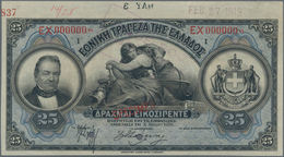 Greece / Griechenland: 25 Drachmai 1918 SPECIMEN, P.52s With Red Serial Number EX000000, Red Overpri - Grecia