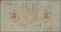 Mongolia / Mongolei: Commercial And Industrial Bank 5 Tugrik 1925, P.9, Small Border Tears And Tiny - Mongolia