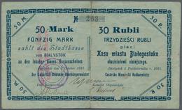 Poland / Polen: Die Stadtkasse Von Bialystok, 50 Mark 30 Rubli 1915. Vertical And Horizontal Folds, - Poland