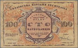 Ukraina / Ukraine: 100 Karbovantsiv 1917, Back Inverted, P.1b, Graffiti At Left Border On Front, Mar - Oekraïne