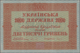 Ukraina / Ukraine: 2000 Hryven 1918, P.25 In VF+ To XF Condition. - Oekraïne