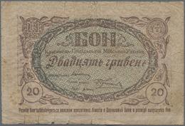 Ukraina / Ukraine: Album With 30 Banknotes And Notgeld Issues From CHARKOW, KHERSON, PROSKUROV, KAME - Oekraïne