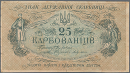 Ukraina / Ukraine: Album With 85 Banknotes Of The First Issue Of The Ukrainian State Bank, Comprisin - Oekraïne