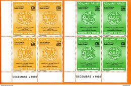 Maroc ; Coin Daté 1989; TP N°1078/79 ;NEUFS** LUXE,MNH;Morocco;Marruecos - Marokko (1956-...)