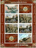 Tajikistan 2020 .  World War II. 75th Anniversary Of The Victory(Aircraft,Tanks) . M/S Of 6 + 2 Label - Tajikistan