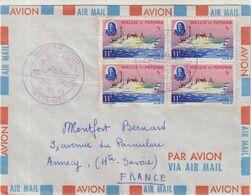 """WALLIS  ET FUTUNA : BLOC DE4 . OBL PREMIER JOUR  """" REINE AMELIA """" .  15/02/1965 . - Wallis And Futuna"""