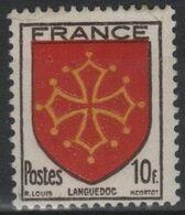 FR 1711 - FRANCE N° 603 Neuf** Armoiries Languedoc - Unused Stamps