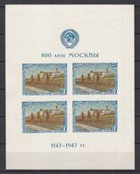 Sowjetunion - 1947/56 - Michel Nr. Block 10 - Ungebr.m.Falz - 75 Euro - 1923-1991 UdSSR