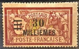 PORT SAID 1924/25 - MLH - YT 77 - 30M/1F - Unused Stamps