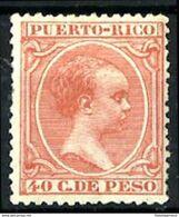 Puerto Rico ** 128 En Nuevo Sin Charnela. - Puerto Rico