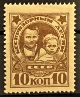 USSR 1926 - MLH - Sc# B48 - 10k - Neufs