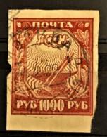 USSR 1921 - Canceled - Sc# 186 - 1000R - 1917-1923 Republic & Soviet Republic