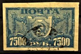 USSR 1922 - Canceled - Sc# 205 - 7500R - 1917-1923 Republic & Soviet Republic
