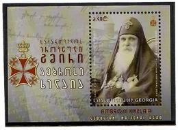 Georgia 2020 .  Catholicos-Patriarch Ambrosius Of Georgia .  S/S - Georgië