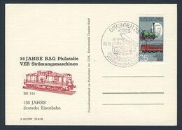 DDR Germany 1985 Card Karte Carte - 30 Jahre BAG Philatelie VEB Strömungsmaschinen, BR 114 - 150 Jr. Deutsche Eisenbahn - Trains