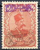 Stamp Iran Persia 1902 12c On 1k Overprint  Used  Lot164 - Irán
