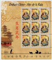 Uruguay - 2020 - Chinese Zodiac - Lunar New Year Of The Rat - Mint Miniature Stamp Sheet - Uruguay