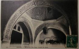 Algeria, Algérie, الجزائر, ⴷⵣⴰⵢⴻⵔ - Alger - Maison Du Dar-Souf, Cupole Du Salon - Algiers