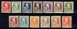 Indochine Timbres Taxe Maury N° 5/17 Neufs *. B/TB. A Saisir! - Indochine (1889-1945)