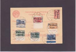 Carte Postale URSS 1941 - Cartas