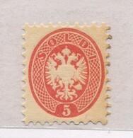 1500 - Regno Veneto - 5 Soldi - IV Emissione - Aquila Bicipite A Rilievo In Ovale - Dent. 9 1/2  - Anno 1864 - Lombardije-Venetië