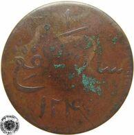 LaZooRo: Malaysia Malacca 1 Keping 1831 F / VF - Malasia