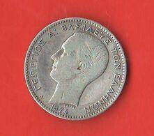 Grecia 1 Dracma 1874 Drachma King George I° Greece Silver Coin - Grecia