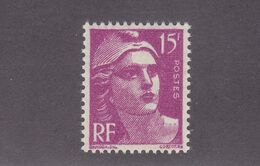 TIMBRE FRANCE N° 724 NEUF ** - 1945-54 Marianne Of Gandon