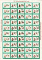Denmark; Lions Club.  Local Christmas Seals Lynge 1983, Full Sheet, MNH (**) Not Folded - Rotary, Lions Club