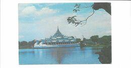 CP BIRMANIE -stamp/timbre UNION OF MYANMAR -karaweik Royal Lake Rangoon - Myanmar (Burma)