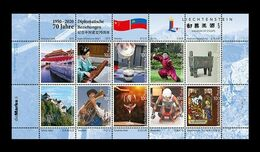 Liechtenstein (dieMarke) 2020 #162/71 Diplomatic Relations With China MNH ** - Nuovi