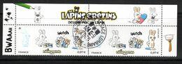 France 2020.Lapins Crétins Provenent De Mini Feuille De 12 Timbres.Cachet Rond Gomme D'origine. - Used Stamps