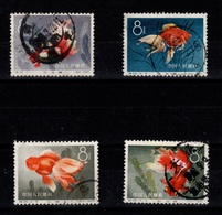 Chine - 4 Fishes From The YV 1392 To 1303 Set, Cancelled - 1949 - ... Volksrepublik
