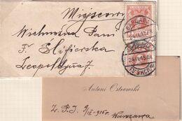 Poland Prephilatelic 1915 Russian Postcard Warsaw Cover - Polonia