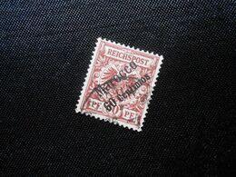 D.R.Mi 6 - Deutsche Auslandspostämter ( MAROKKO ) 1899 - Mi 50 € - (ric) - Deutsche Post In Marokko