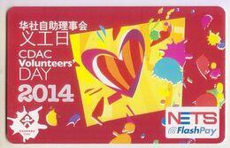Singapore Cash Card Transport Unused Cashcard Subway Bus - Metro