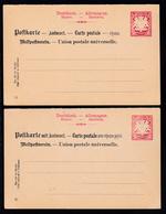 Postkarte Wappen 10 Pfg./10 Pfg., Karten Getrennt - Bayern (Baviera)