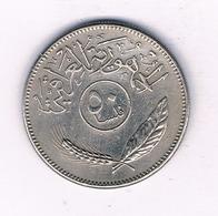 50 FILS 1981  IRAK /7105/ - Iraq