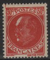 FR 1718 - FRANCE N° 506 Neuf** Maréchal Pétain - Unused Stamps