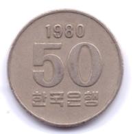 S KOREA 1980: 50 Won, KM 20 - Korea, South