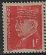 FR 1721 - FRANCE N° 514 Neuf** Maréchal Pétain - Unused Stamps