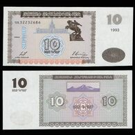 "Армения 10 драм 1993 года ""Pick 33"" UNC - Armenia"