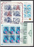 Sowjetunion - 1986/89 - Kleinbogen - Sammlung Nr. 5 - Sonderstempel - Gestempelt - 73 Euro - 1923-1991 USSR