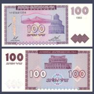 """Армения 100 драм 1993 года """"Pick 36 B"""" UNC - В/З Объемный знак герба - Armenia"""