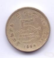 SRI LANKA 1994: 5 Rupees, KM 148 - Sri Lanka