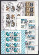 Sowjetunion - 1989/91 - Kleinbogen - Sammlung Nr. 6 - Sonderstempel - Gestempelt - 55 Euro - 1923-1991 USSR