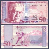 "Армения 50 драм 1998 года ""Pick 41"" UNC - Armenia"