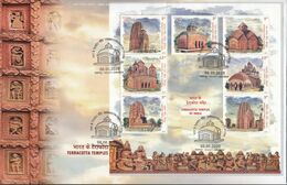 INDIA, 2020, FDC WITH MS,  Terracotta Temples Of India, Architecture, Set 7v,  Jabalpur Cancelled - FDC