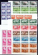 ALAOUITES  1925  SET  X  6   MNH  CAT.YVERT € 132.00 - Unused Stamps